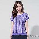 獨身貴族 嬉皮風尚幾何圖騰金蔥針織衫(2色)