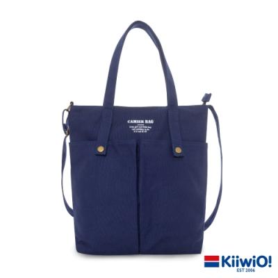 Kiiwi O! 英式經典系列多用帆布托特包 PAG 藍