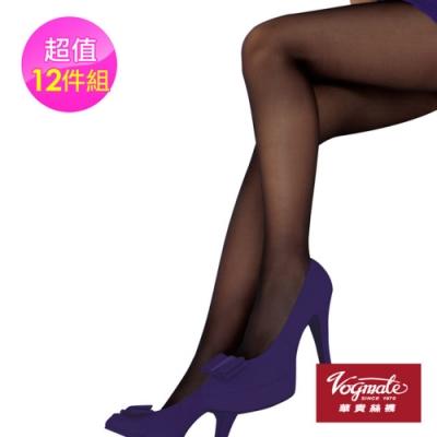 華貴 LL加大款透膚系列彈性絲襪-12雙入