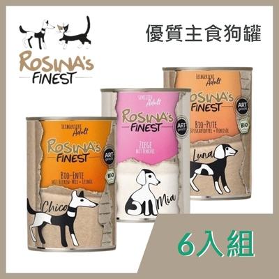 【6入組】Rosina s Finest羅西娜-優質主食狗罐-3種口味 400g