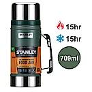 美國Stanley 經典不鏽鋼真空保溫食物悶燒罐709ml 錘紋綠
