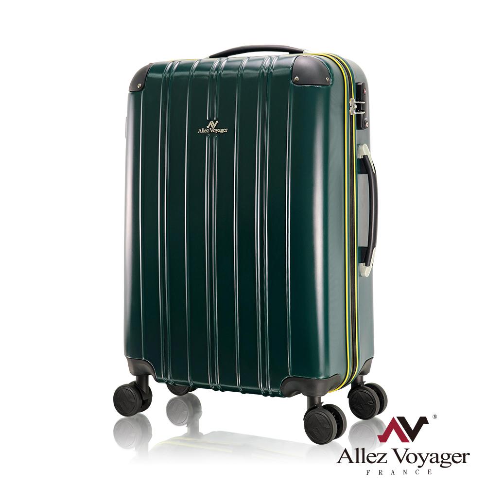 奧莉薇閣 24吋行李箱 PC硬殼旅行箱 尊藏典爵系列