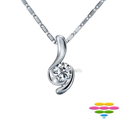 彩糖鑽工坊 30分 H/VS 半包鑲鑽石項鍊 (14K升等18K)