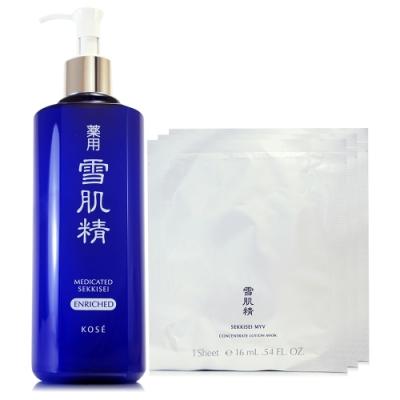 *KOSE高絲 雪肌精化妝水500ml(極潤型)贈雪肌精御雅光能露水面膜*3片