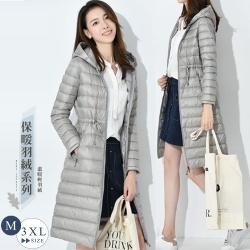 艾米蘭-韓版保暖90%輕羽絨連帽收腰長版大衣-4色(M-3XL)