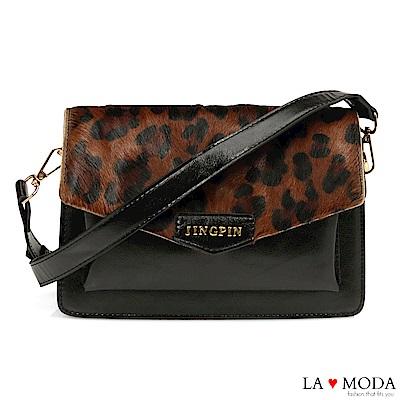 La Moda 個性經典異材質拼接設計信封造型肩背斜背小方包(豹紋)