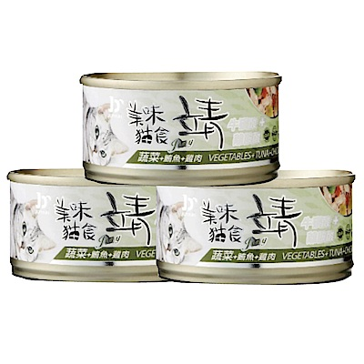 pet story-寵愛物語 美味貓食 靖系列貓罐頭 鮪魚+雞肉+蔬菜80G(24罐)