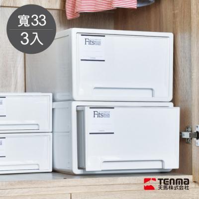 日本天馬 Fits MONO純白系隨選33寬單層抽屜收納箱-3入
