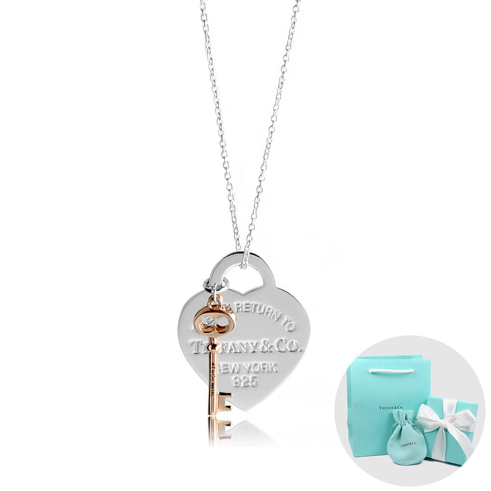 Tiffany&Co. Return to Tiffany 經典愛心玫瑰金鑰匙純銀項鍊