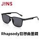 JINS Rhapsody 狂想曲BLACK ADVENTURE墨鏡(AMRF21S041)黑色 product thumbnail 1