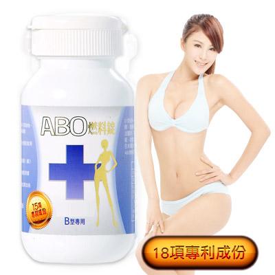 Minibody纖活 B型救急纖(60顆/瓶)