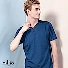 歐洲貴族oillio 短袖V領線衫 裝飾鈕扣 素面款式 藍色