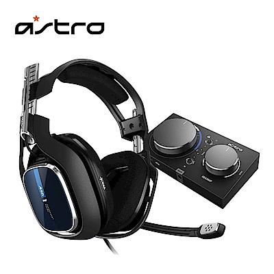 羅技 ASTRO A40電競耳麥二代+混音擴大器組幻影黑