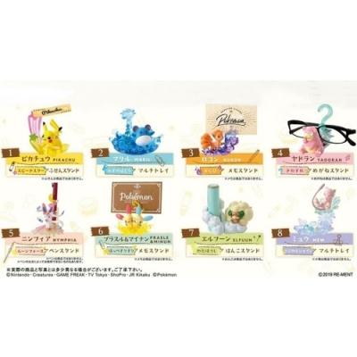 日本RE-MENT精靈寶可夢神奇寶貝盒玩全8種so cute篇4521121204673(皮卡丘瑪力露六尾呆殼獸仙子伊布風妖精夢幻)