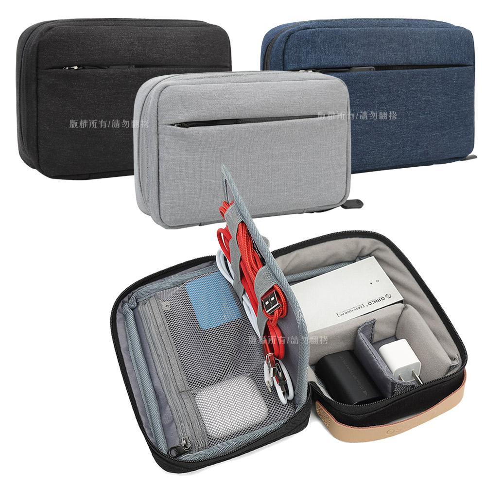旅行者 3C配件數位整理包 多格實用減震收納包 M款