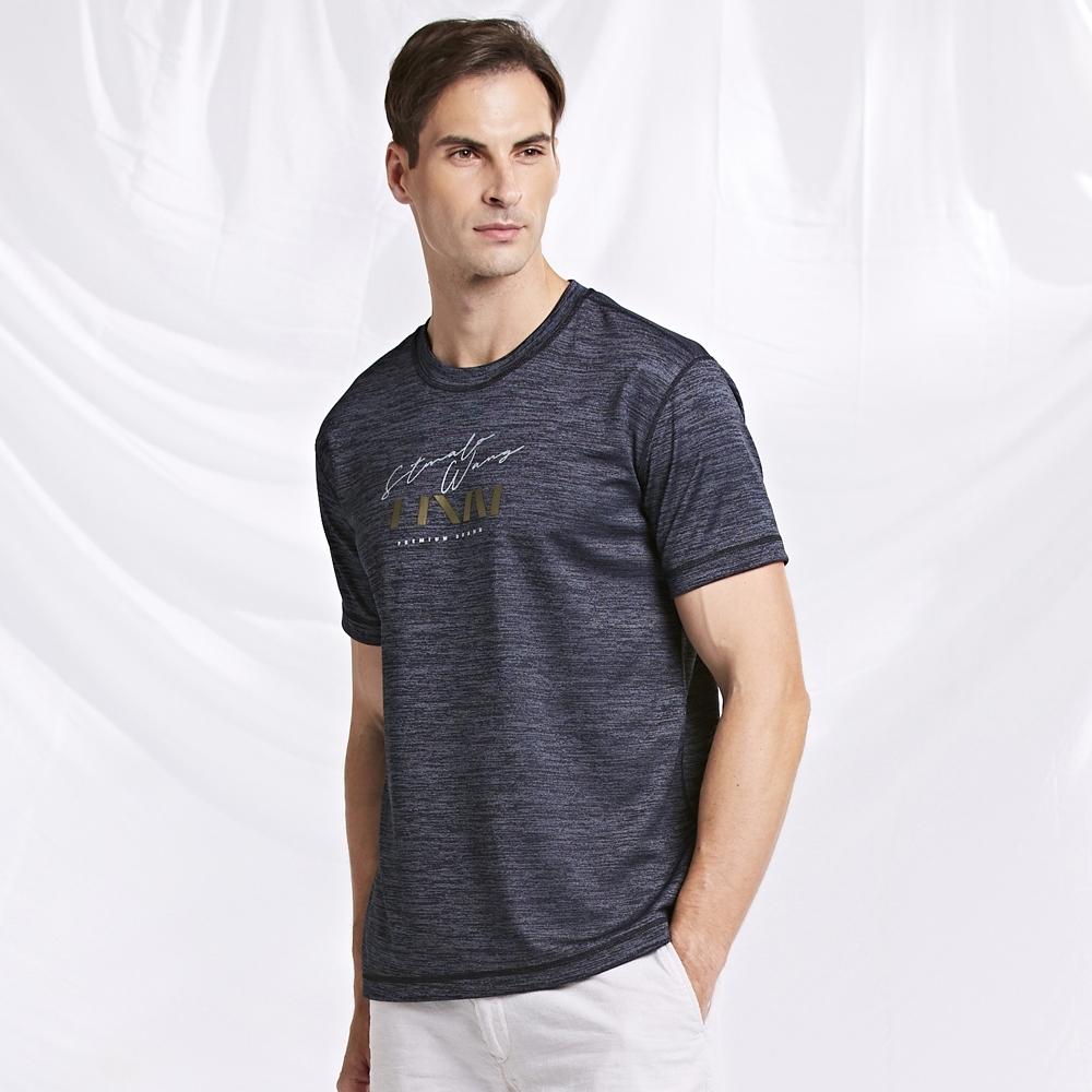 【ST.MALO】XT2銀纖維99.9%抗菌光暈炫彩男上衣-晶鑽黑