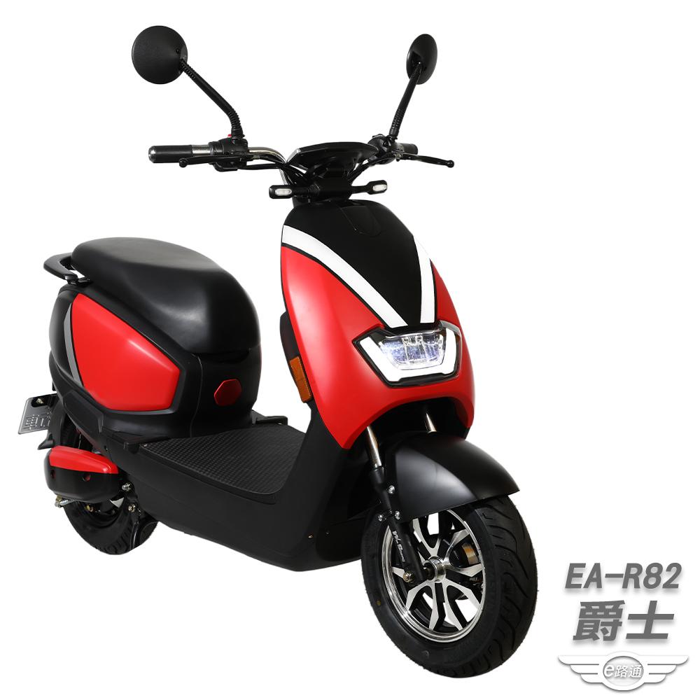 【e路通】EA-R82 爵士 48V鉛酸電池 前後鼓煞車 電動車(電動自行車) product image 1