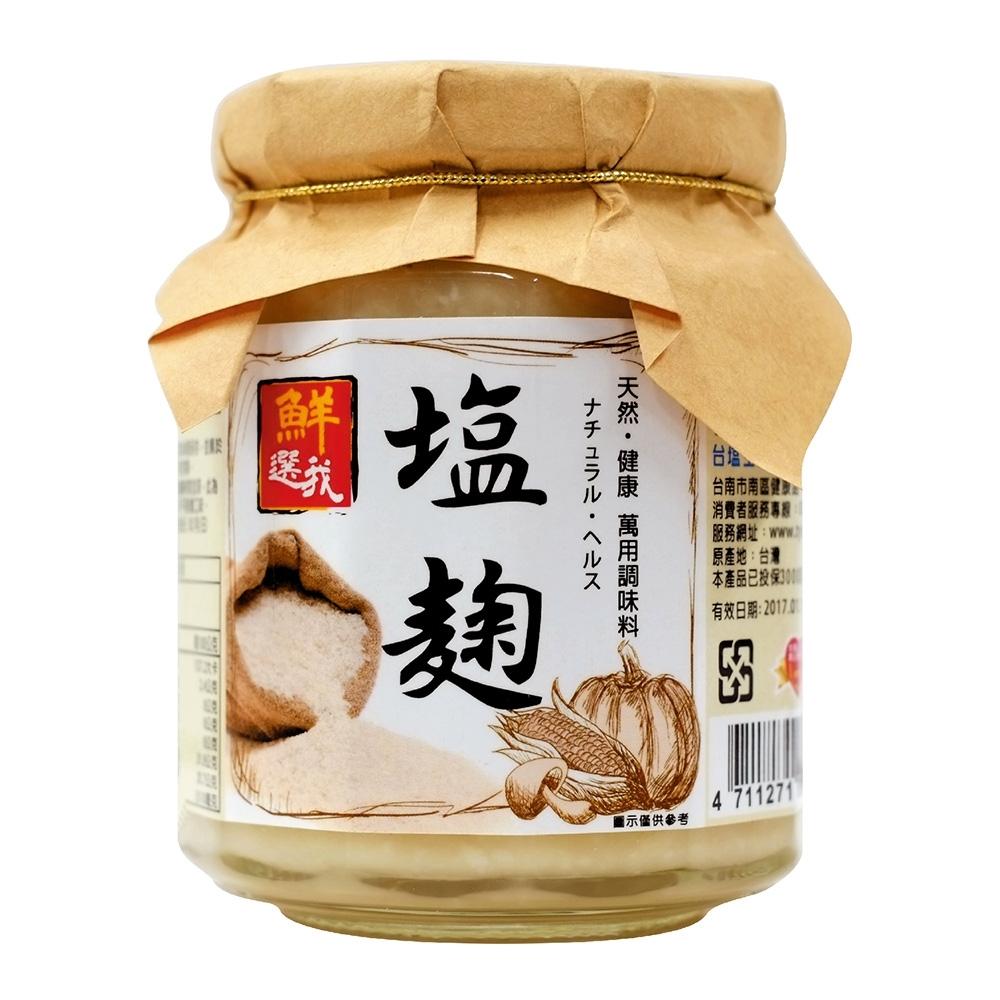台鹽 鮮選我-塩麴(310g)