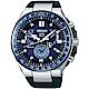 SEIKO精工 ASTRON 8X53 雙時區鈦GPS衛星定位手錶(SSE167J1) product thumbnail 2