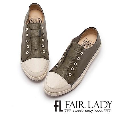Fair Lady Soft Power軟實力潮流雙色休閒鞋 綠