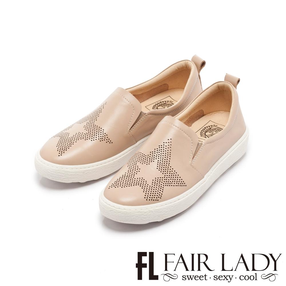 【FAIR LADY】Soft Power 軟實力星星造型樂福厚底休閒鞋 蜜粉