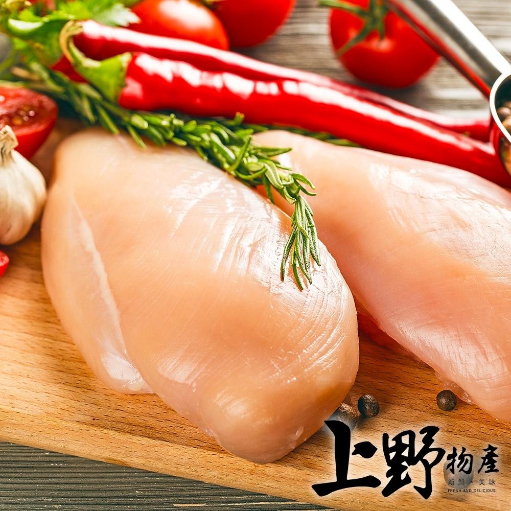 【上野物產】台灣產 新鮮真空無骨雞胸肉(1000g土10%/包) x 6包