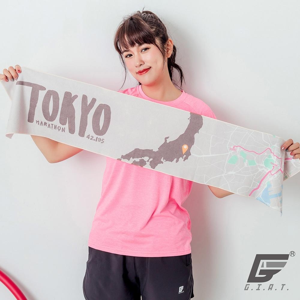 GIAT台灣製運動毛巾(純棉系列)-東京馬拉松款