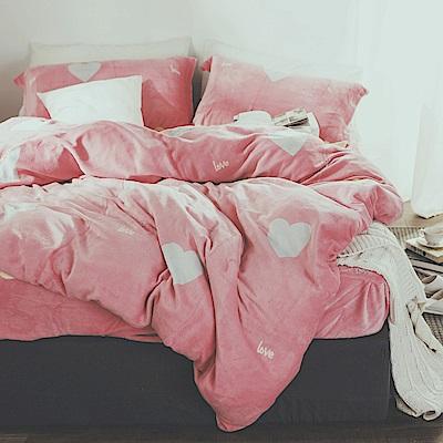 絲薇諾 甜蜜蜜 加大四件式-法蘭絨 鋪棉加厚床包被套組