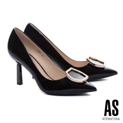 高跟鞋 AS 金屬流線六角釦飾牛軟漆皮美型尖頭高跟鞋-黑