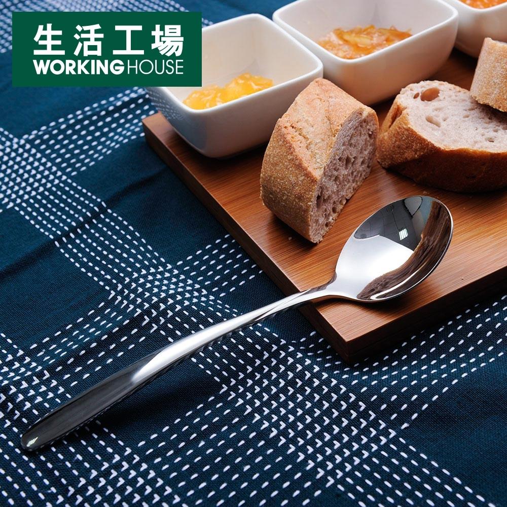 【SALE↘3折起 售完為止-生活工場】貝斯特18/8不鏽鋼湯匙