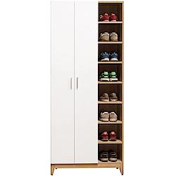 文創集 杜希特時尚2.7尺二門高鞋櫃/玄關櫃-80.1x32.3x194.5cm免組