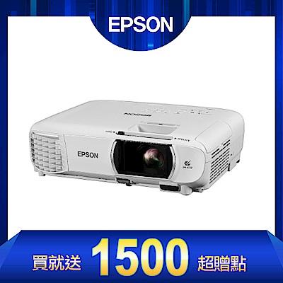 [送1500超贈點] EPSON EH-TW750 FHD高亮彩住商兩用投影機