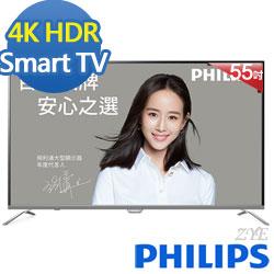 PHILIPS飛利浦 55吋 4K聯網液晶顯示器+視訊