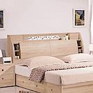 H&D 橡木5尺圓門床頭箱