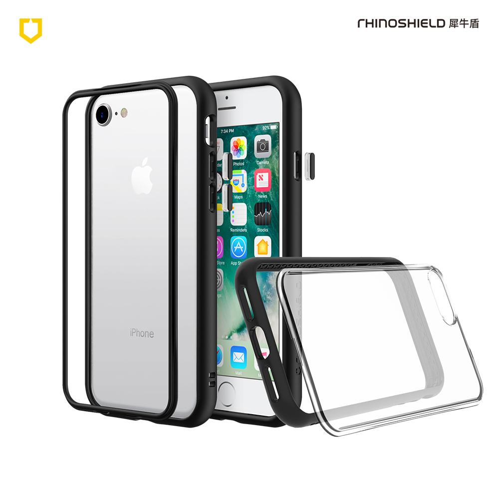犀牛盾 iPhone 8/7 Mod NX邊框背蓋二用手機殼