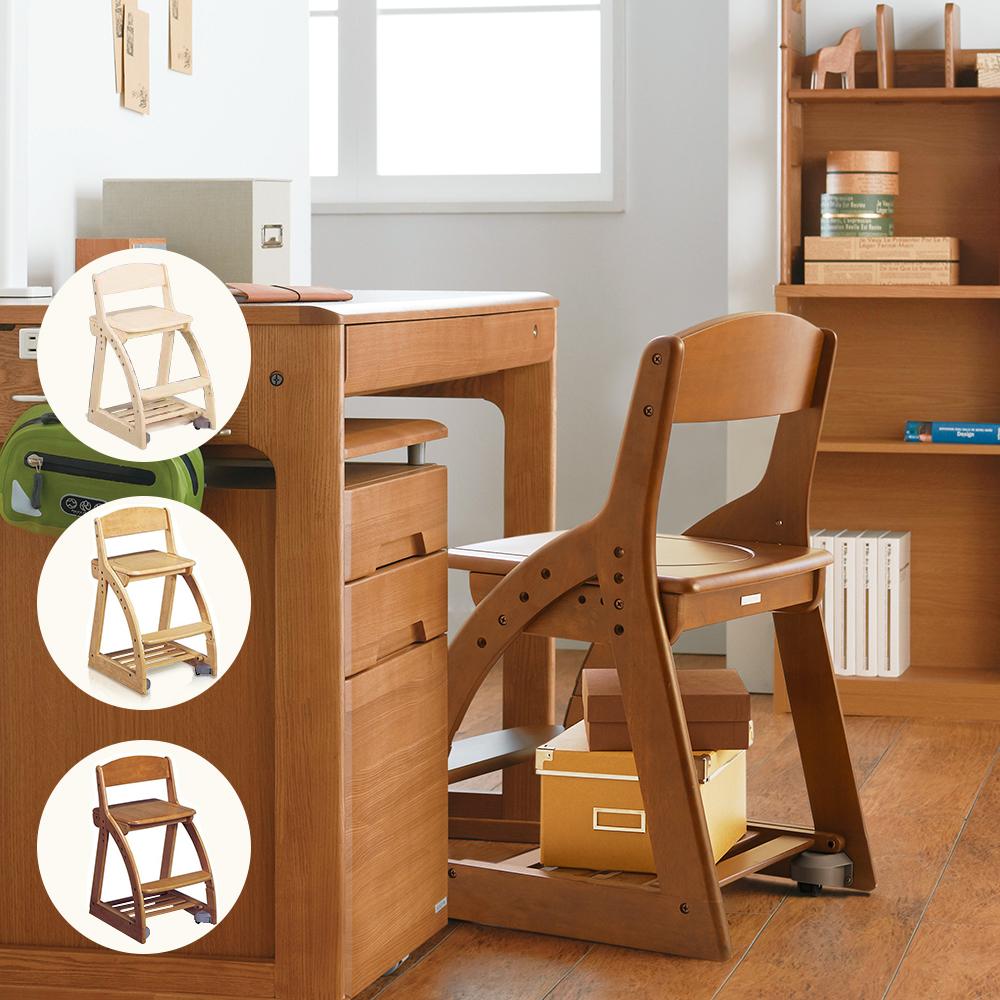 KOIZUMI-4 Step兒童成長板面椅CDC(3色可選)