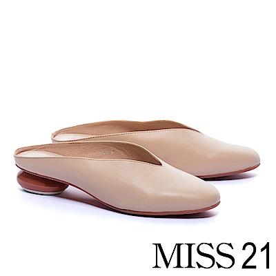 拖鞋 MISS 21 簡約素雅復古羊皮穆勒低跟拖鞋-米白