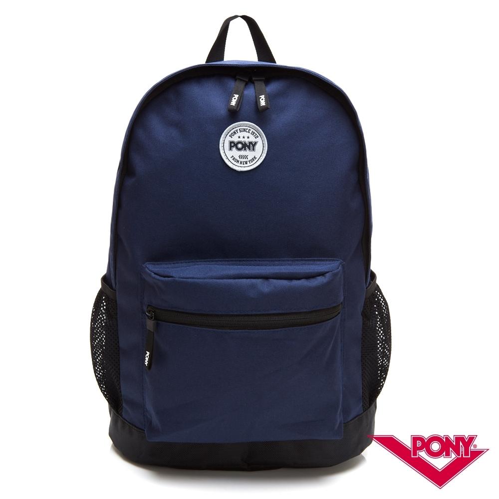 【PONY】登山運動旅遊休閒雙肩後背包 藏青色