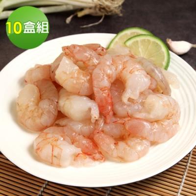海鮮王 菲律賓深海肥豬蝦蝦仁10包組(300g/約20-25隻/包)