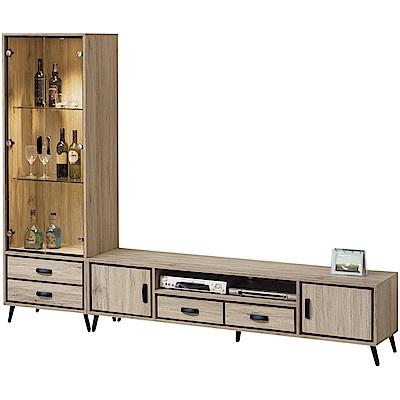 綠活居 美利斯時尚8.1尺美型電視櫃/展示櫃組合-242x40x181cm免組