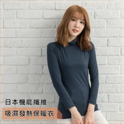 貝柔日本機能吸濕發熱保暖衣高領_女(丈青)
