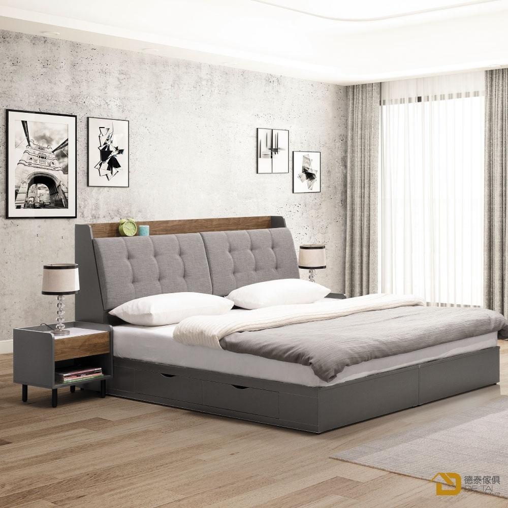 D&T 德泰傢俱 Lyon 5尺雙人床四抽收納床組 寬152X深218X高110cm