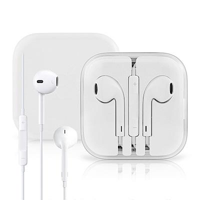 iPhone適用 Earpods 6/6s 3.5mm垂直入耳式立體聲線控耳機