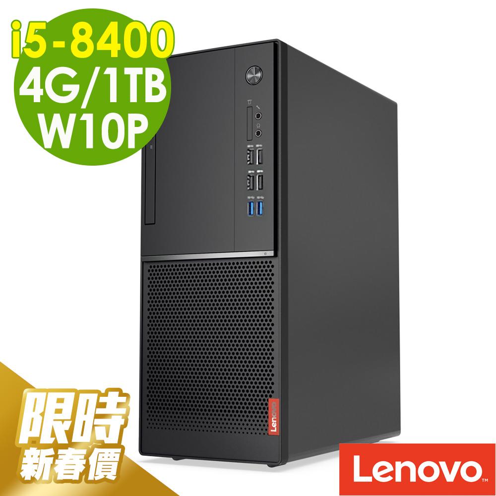 Lenovo V530 i5-8400/4G/1TB/W10P