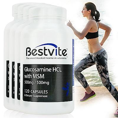 美國BestVite必賜力葡萄糖胺+MSM膠囊4瓶組(120顆*4)