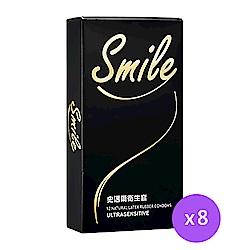 SMILE史邁爾衛生套保險套-超薄(12入/盒 *8,共96入)