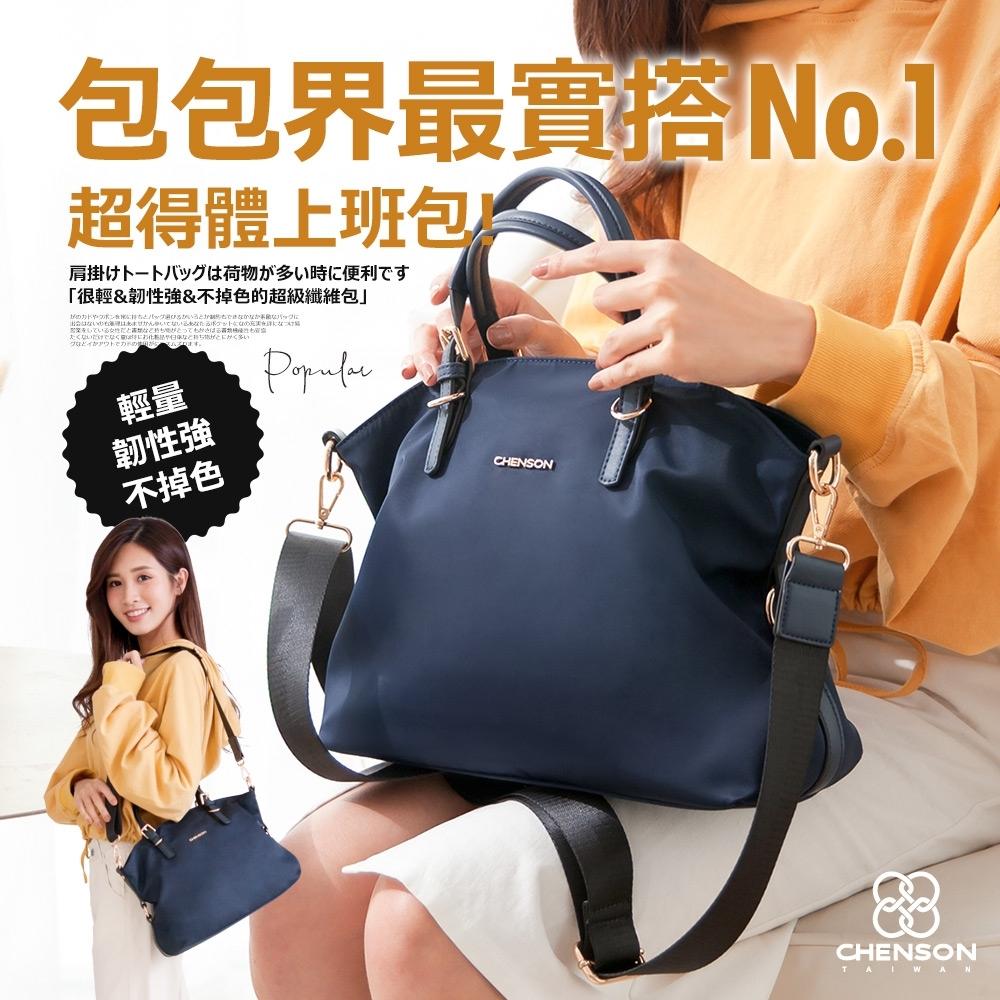 CHENSON 2夾層5口袋可斜背托特包 藍(CG83330-9)