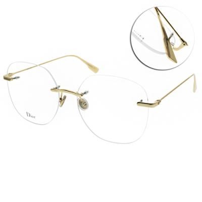 DIOR光學眼鏡  無框圓款/金 #STELLAIREO6 J5G