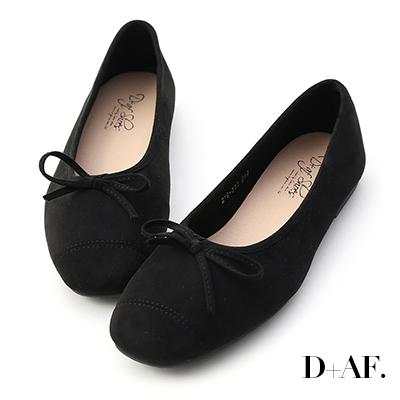 D+AF 輕快舞曲.繽紛絨料芭蕾娃娃鞋*黑