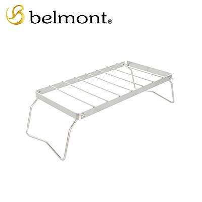 【日本Belmont】超輕量登山露營爐架(高10.5cm)